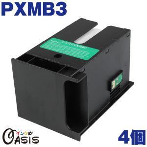 PXMB3 4個 エプソン 互換メンテナンスボックス|toki