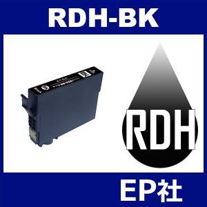 RDH-4CL RDH-BK-L ブラック ( EP社互換インク ) EP社