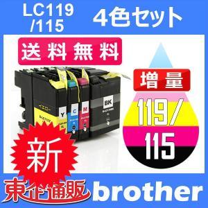 LC119/115-4PK 4色セット ( 送料無料 ) 中身 ( LC119BK LC115C LC115M LC115Y ) 互換インク BR社 最新バージョンICチップ付|toki