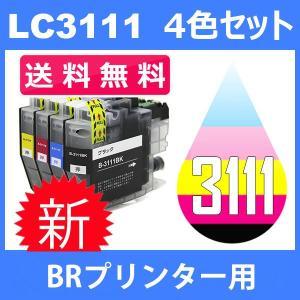 LC3111 LC3111-4PK 4色セット ( 送料無料 ) 中身 ( LC3111BK LC3111C LC3111M LC3111Y ) 互換インク BR社 DCP-J973N DCP-J972N DCP-J572N MFC-J893N|toki