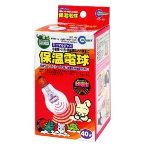 マルカン 保温電球 40W (HD-40)【ネコポス不可】