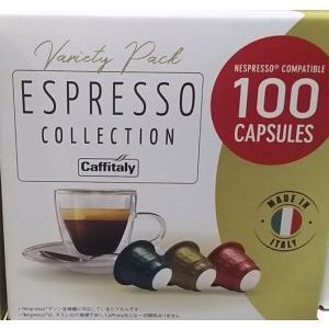 【カプセル内訳】  SOAVE:40 VIVACE:30 DECISO:30  【100個】CAFF...