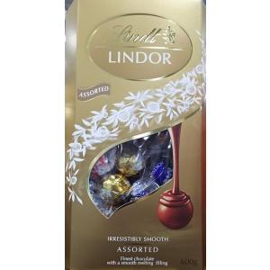 送料無料 24個 リンツ チョコ チョコレート リンドール  アソート コストコ クリックポスト 母...