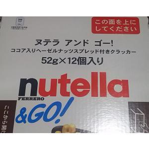 チョコレート製品ですが既にスプレッド状になっているので夏季でも常温便で問題ありません。  FERRE...