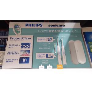 フィリップス SONICARE ソニッケアー 電動歯ブラシ プロテクトクリーン 2本セット HX64...