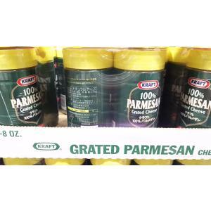 KRAFT クラフト 100%パルメザンチーズ 227g×2本 ナチュラルチーズ コストコ 粉チーズ...