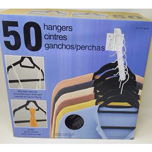 ノンスリップ ハンガー ホワイト/ブラック 50本セット ネクタイ掛け ノースリーブ 溝 滑らない ...