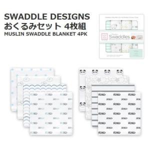 デザイン組み合わせはお選びいただけません。 お届けのデザインが画像と異なる場合もございます。  SW...
