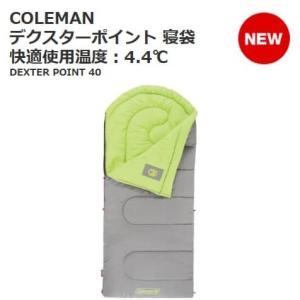 COLEMAN コールマン 寝袋 デクスターポイント 快適使用温度4.4℃まで スリーピングバッグ ...