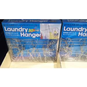 ステンレス ランドリーハンガー 34×60×21cm 折り畳み式 30ピンチ コストコ 洗濯物干し ...