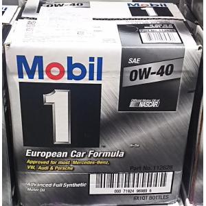 MOBIL-1 エンジンオイル 0W-40 946ml×6本 100%化学合成油 コストコ 6434...