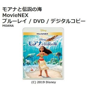 MovieNEX(ムービー・ネックス)は、ディズニーが日本市場において独自に定義するパッケージ商品で...