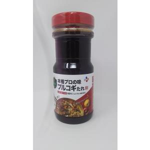 賞味期限切迫 1本 ビビゴ 本格プロの味 プルコギたれ 840g コストコ USビーフとからめて 韓国風 焼肉のたれ グルメ プルコギの素 梨エキス  CJ bibigo|tokimekiya777