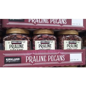 コストコ プラリネ ピーカンナッツ 1.13kg ペカン ピカン バターの木 カラメルかけ PRAL...