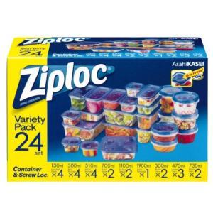 ジップロック コンテナ バラエティパック Ziploc 食品保存ケース コストコ 1100127 食...