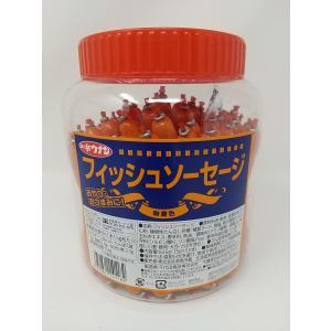 賞味期限切迫 味のドウナン 無着色 フィッシュソーセージ 825g 15g×55本 ボリュームパック コストコ 魚肉ソーセージ 千代田食品 おつまみ おやつ 珍味|tokimekiya777