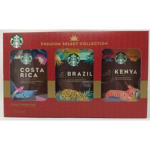 賞味期限切迫 スターバックス プレミアムセレクトコレクション コーヒー豆 255g×3袋 コストコ 16753 SB ケニア コスタリカ ブラジル コーヒー プレミア|tokimekiya777