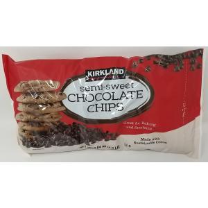 コストコ セミスイート チョコレートチップス 2.04kg 製菓用 1331846 チョコチップ プライベートブランド カークランド シグネチャー