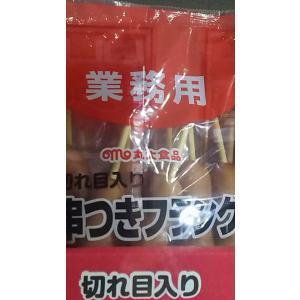 【冷蔵便】丸大食品 串つきフランク ソーセージ 10本 620g コストコ フランクフルト 切れ目入り
