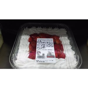 冷蔵便 コストコ ストロベリートライフル 1500g 生ケーキ 生洋菓子 デザート いちごケーキ コ...