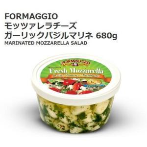 冷蔵便 モッツァレラチーズ ガーリックバジル マリネ 680g コストコ 0826584 フォルマッ...