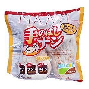 食品 コストコ 冷凍