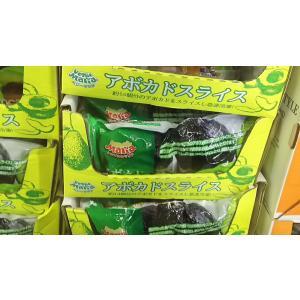 冷凍便 トロピカルマリア アボカドスライス 500g×2袋 コストコ 冷凍 アボカド アボカド ベジ...