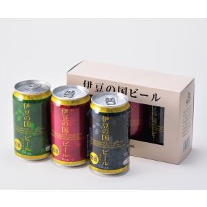 伊豆の国 ビール 缶3本セット tokinosumika-shop
