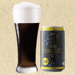 伊豆の国ビール24缶セット スタウト|tokinosumika-shop