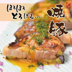 ほろほろとろける焼豚 300g|tokinosumika-shop