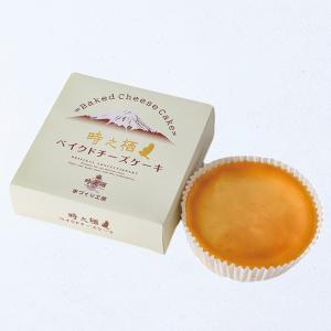 ベイクドチーズケーキ|tokinosumika-shop