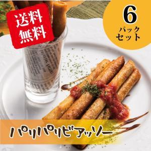 送料無料!!パリパリビアッソー 6個セット|tokinosumika-shop