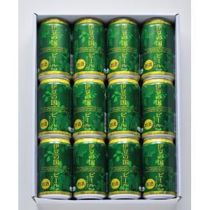 伊豆の国ビール ヴァイツェン12本 tokinosumika-shop
