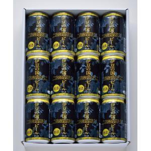 伊豆の国ビール スタウト12本 tokinosumika-shop