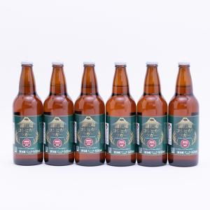 【2020冬ギフト】B-22 御殿場高原ビール コシヒカリラガー500ml瓶6本セット|tokinosumika-shop