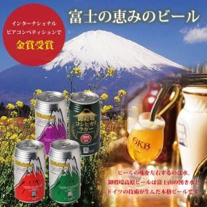 御殿場高原ビール 24缶セット|tokinosumika-shop