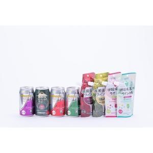 御殿場高原ビール&御殿場高原ワイン お楽しみセット|tokinosumika-shop
