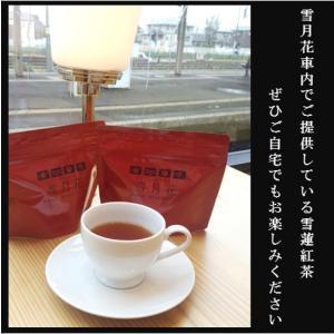 雪蓮紅茶 雪月花オリジナル 車内でご提供の紅茶をご自宅でも|tokitetsu-official|04