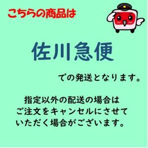 雪蓮紅茶 雪月花オリジナル 車内でご提供の紅茶をご自宅でも|tokitetsu-official|05