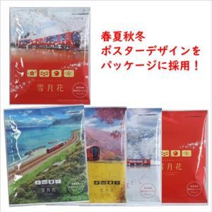雪室珈琲 雪月花オリジナルブレンド ドリップパック5個入り|tokitetsu-official|02