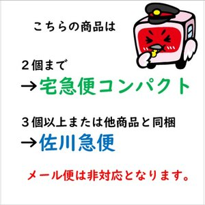 雪室珈琲 雪月花オリジナルブレンド ドリップパック5個入り|tokitetsu-official|04