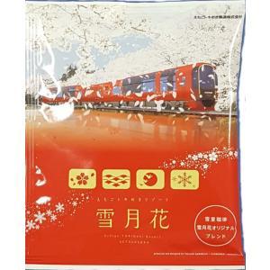 週末の贅沢 雪月花 雪室珈琲 ドリップパック 5Pセット オリジナルブレンド|tokitetsu-official|05