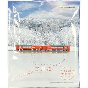 週末の贅沢 雪月花 雪室珈琲 ドリップパック 5Pセット オリジナルブレンド|tokitetsu-official|08