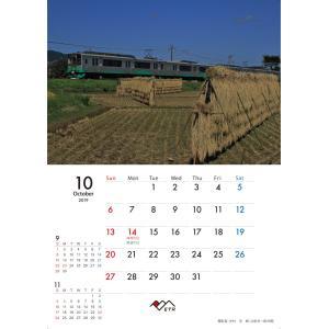 2019年トキ鉄カレンダー 中綴じ壁掛け  tokitetsu-official 13
