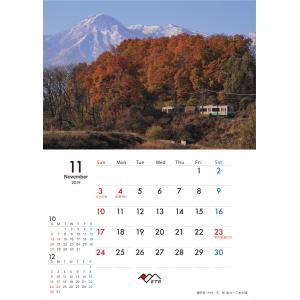 2019年トキ鉄カレンダー 中綴じ壁掛け  tokitetsu-official 14