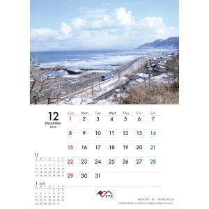 2019年トキ鉄カレンダー 中綴じ壁掛け  tokitetsu-official 15