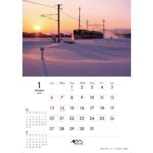 2019年トキ鉄カレンダー 中綴じ壁掛け  tokitetsu-official 04