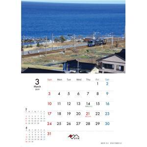 2019年トキ鉄カレンダー 中綴じ壁掛け  tokitetsu-official 06