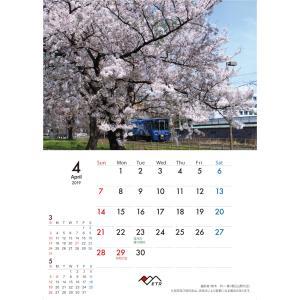 2019年トキ鉄カレンダー 中綴じ壁掛け  tokitetsu-official 07