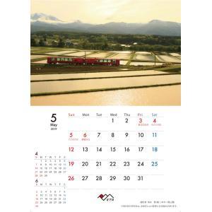 2019年トキ鉄カレンダー 中綴じ壁掛け  tokitetsu-official 08